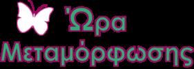 orametamorphosis.com